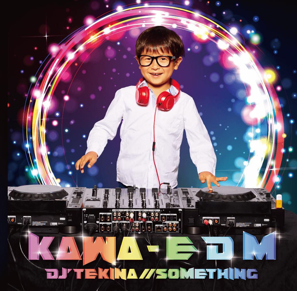 KAWA-EDM
