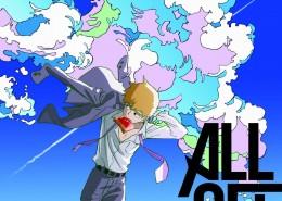 alloff